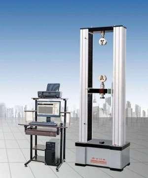橡胶塑料双向双轴万能拉伸强度试验机