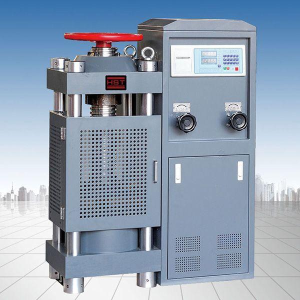 型煤抗压强度试验机